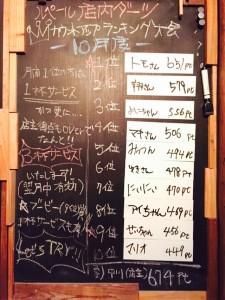 Photo 2015-11-01 18 40 09