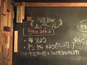 Photo 2016-04-01 19 48 59