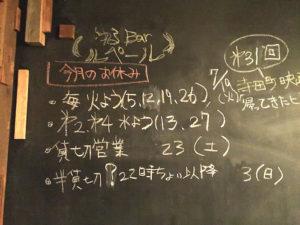 Photo 2016-07-01 2 06 40