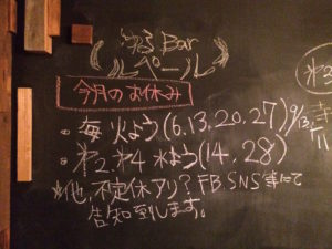 Photo 2016-09-01 18 56 48