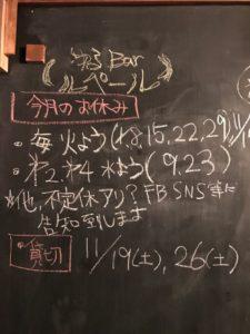photo-2016-11-01-21-57-03