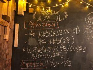 photo-2016-12-01-19-33-02